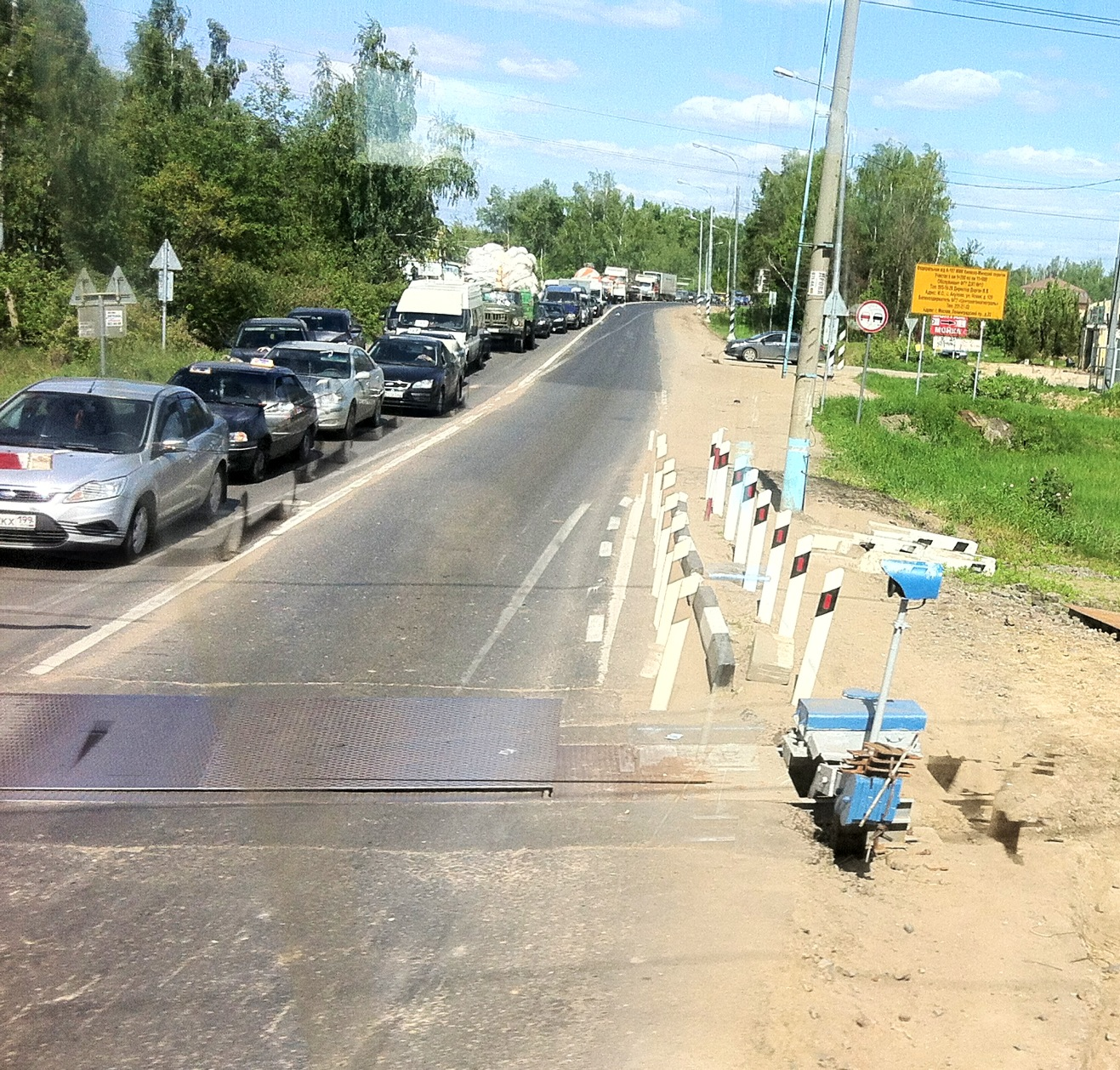 Drumuri mai sigure