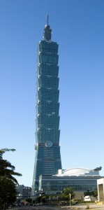Taipei101.portrait.altonthompson